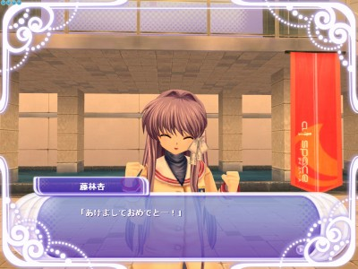 "At least I can read ""akemashite omedeto-"" and know that her name is Fujibayashi Kyou (wiki ftw)"